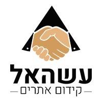 לוגו-קטן-עשהאל-דרייר-קידום-אתרים