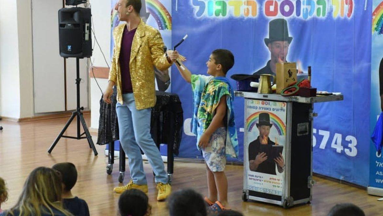 איך קוסם משדרג כל יום הולדת בגן הילדים